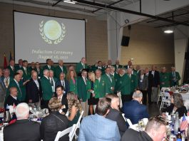 2020 2021 hall of fame induction dinner